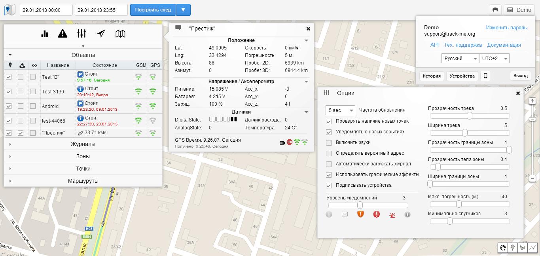 мониторинг транспорта и GPS трекеры